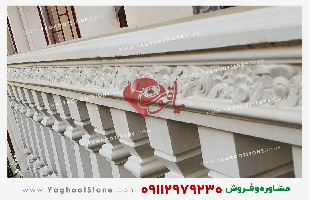 ابزار قرنیز سنگی نما رومی + عکس