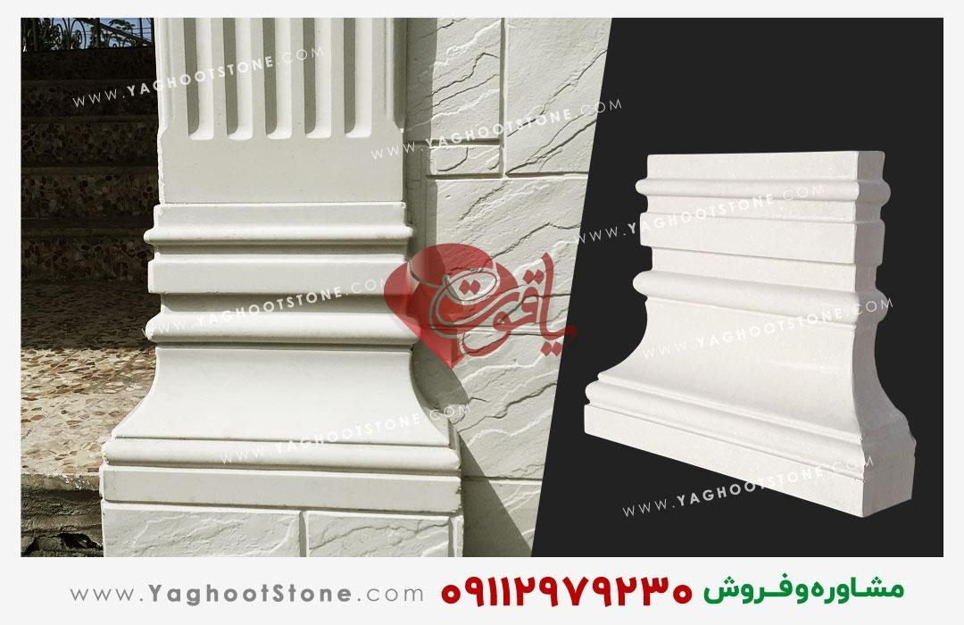 مدل های پا ستون رومی سنگی با قیمت مناسب