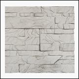 سنگ آنتیک 3 تکه طراحی پشت ال سی دی